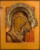1563n: Mother of God of Kazan - SOLD