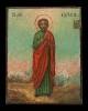 1765n: St. Adrian Sold