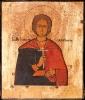 1856n: St.John the Warrior. - SOLD