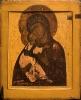 1977n: Mother of God of Vladimir - SOLD!