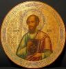 1cv - St. Apostle Paul_1