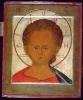 1lk - Savior – Emmanuil