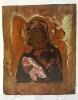 1sbg1 - The Mother of God of Vladimir