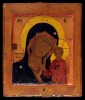 2092n: Mother of God of Kazan