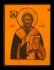 2393n: St. Antipas the healer. Sold