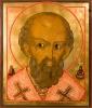 "2513n: St Nicholas the miracle-worker. ""Facing Away""SOLD!"