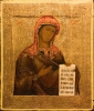 2517n: Mother of God with the scroll. Sold