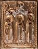 2631n: Selected women saints - Evdokia, Praskovya..Sold