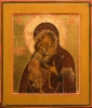 2670n: Mother of God of St.Theodore. SOLD