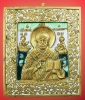 2683n: The icon of St. Nicholas the Miracle-worker..SOLD