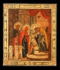 2833n: Introduction of the Mother of God in the Temple. Sold