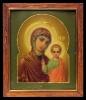 2836n: Mother of God of Kazan (myrrh-streaming)