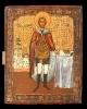 2858n: St. Prince Alexander