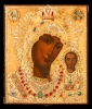 2996n: Mother of God of Kazan - from St. Petersburg.SOLD