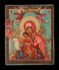 3205n: Rare icon of the Mother of God