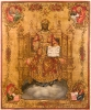 """775: """"King of Kings"""" (""""The Great Archbishop"""") Sold"""