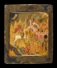 10ww: Saint Georg the Victorious with scenes of life. Sold