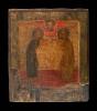 1527n: Fools for God in prayer in front of Christ Emmanuel