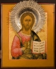 1568n: God Almighty.