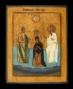 23en: Holy Coronation of the Mother of God