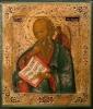 2503n: St John - Apostle and Evangelist.
