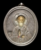 3023n: St. Sergius of Radonezh in a silver oklad (mounting).