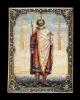 3565n: Saint Prince Boris