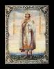 3566n: Saint Prince Gleb