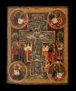 aw1: Crucifixion of Jesus Christ.